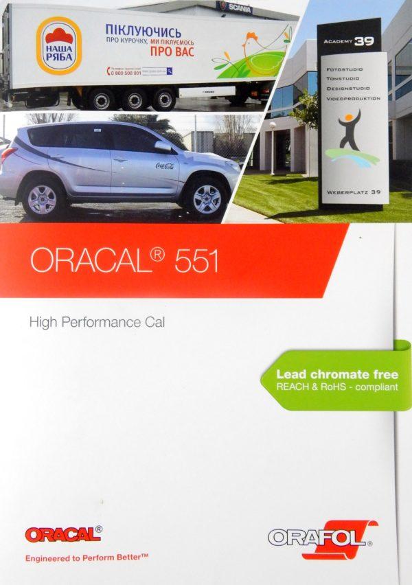 Wzornik folii Oracal 551 - okładka